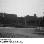 昭和40年台中頃。大きな建物が増え始めました。-鳥取砂丘らくだや
