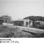 昭和40年台中頃。道幅もまだ狭いですね。-鳥取砂丘らくだや