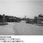昭和40年代中頃。らくだやもまだ以前の建物です。-鳥取砂丘らくだや
