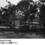 昭和40年代中頃。砂丘側からの撮影です。-鳥取砂丘らくだや