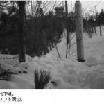 昭和40年代中頃。観光リフト周辺。雪景色です。-鳥取砂丘らくだや