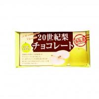 二十世紀梨チョコレート